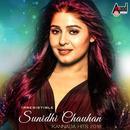 Irresistible Sunidhi Chauhan - Kannada Hits 2016 thumbnail