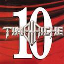 Timbiriche 10 thumbnail