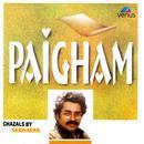Paigham thumbnail