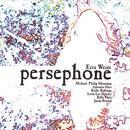 Persephone thumbnail