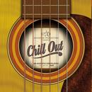 Quickstar Productions Presents : Chill Out Acoustic Volume 20 thumbnail