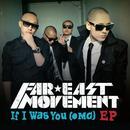 If I Was You (OMG) EP thumbnail