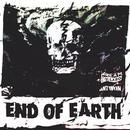 End Of Earth thumbnail