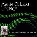 Asian Chillout Lounge thumbnail