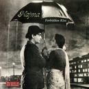 Forbidden Kiss: The Music Of S.D. Burman thumbnail