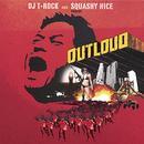Out Loud thumbnail