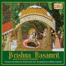 Krishna Rasamrit thumbnail