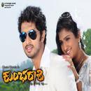 Kumbha Raashi (Original Motion Picture Soundtrack) thumbnail