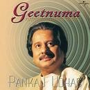 Geetnuma thumbnail