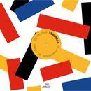 Freundchen EP thumbnail