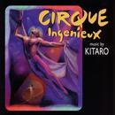 Cirque Ingenieux thumbnail