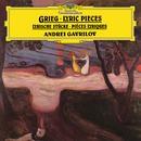 Grieg: Lyric Pieces thumbnail