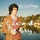 (I've Got) Privilege / Detroit Music thumbnail