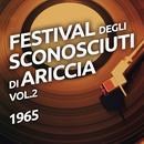 (Dal) Festival Degli Sconosciuti Di Ariccia Vol. 2 thumbnail