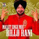 Billo Rani thumbnail