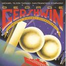 Gershwin: 100th Birthday Celebration thumbnail