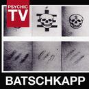 Batschkapp thumbnail