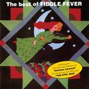 Best Of Fiddle Fever: Waltz Of The Wind thumbnail