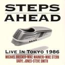 Live In Tokyo 1986 thumbnail