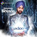 Jadoo thumbnail