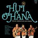 Young Hawaii Plays Old Hawaii thumbnail
