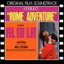Rome Adventure (Original Film Soundtrack) thumbnail