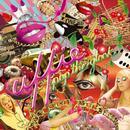 Pop The Glock (Remixes) thumbnail