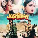 Joshilaay (Original Soundtrack) thumbnail