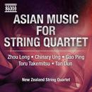Asian Music for String Quartet thumbnail