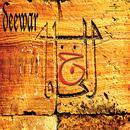 Deewar thumbnail