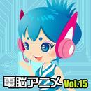 Dennou Anime Vol.15 thumbnail