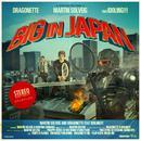 Big In Japan (feat. Idoling!!!) thumbnail
