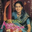 A Prodigy In Indian Classical Music - Vol. 2 thumbnail
