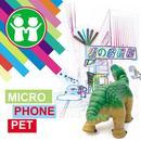 Microphonepet thumbnail