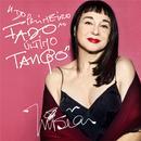 Do Primeiro Fado Ao Último Tango thumbnail