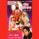 Khel Mandiyela thumbnail