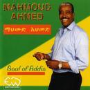 Soul Of Addis thumbnail