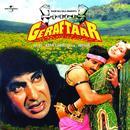 Geraftaar (Original Soundtrack) thumbnail