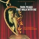 Twin Peaks: Fire Walk With Me thumbnail
