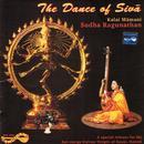 The Dance Of Shiva thumbnail