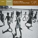 ZIMBABWE The Soul Of Mbira: Traditions Of The Shona People thumbnail