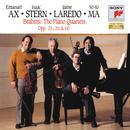 Brahms: Piano Quartets (Remastered) thumbnail