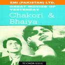 Films: Chakori / Bhaiyya thumbnail