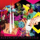 Xenophanes thumbnail