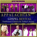 Appalachian Gospel Revival thumbnail
