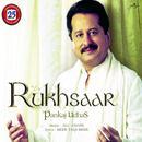 Rukhsaar thumbnail