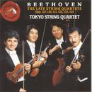 Beethoven: The Late String Quartets thumbnail