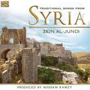 Traditional Songs From Syria thumbnail