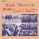 Jambo And Other Call And Response Songs And Chants thumbnail
