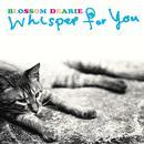 Whisper For You thumbnail